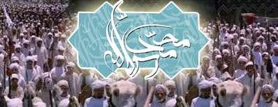 مسائل مسلمانان صدر اسلام