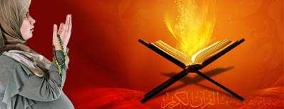 پیام قرآن برای مادران باردار