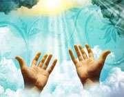 مناجاتی که همه امامان (ع) می خواندند