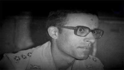 شهید یوسف کلاهدوز