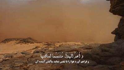 داستان آفرینش جهان هستی (6) HD