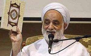 مجموعه  درسهایی از قرآن