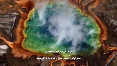 داستان آفرینش جهان هستی (7) HD