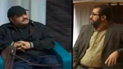 چاقوکشی در حضور بازیگر معروف!!!