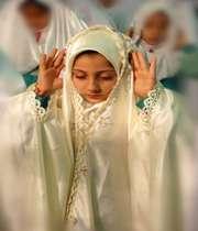 سرود نماز