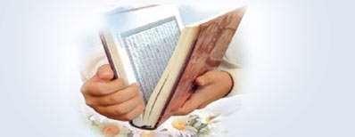 ادب قرآن در بیان مسائل جنسی