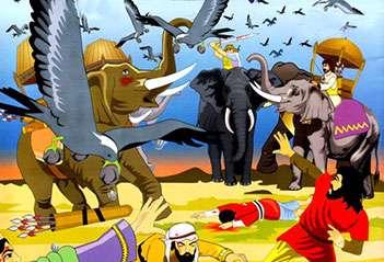 داستان «اصحاب فیل»