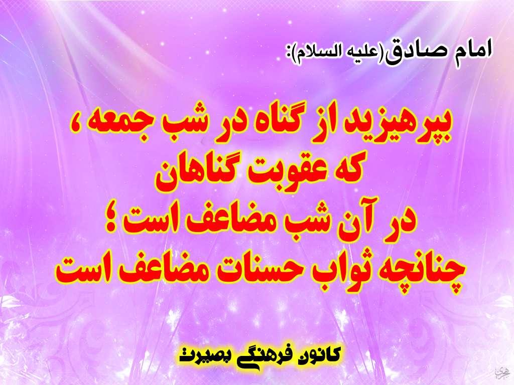 http://img1.tebyan.net/Big/1394/06/3250187134233143665113817721310088137114.jpg