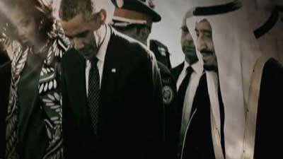 انتقاد امام خمینی به آل سعود