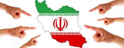 وطن ما ایران