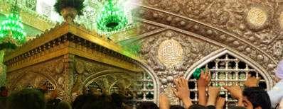پاداش زیارتی بالاتر از زیارت امام حسین علیه السلام