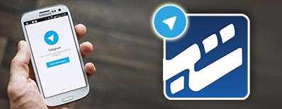 تلگرام به شبکه اجتماعی تبیان پیوست!