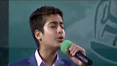 سرود یا محمد یا نبی