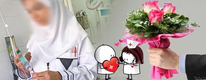 مریضم تا پرستارم تو باشی