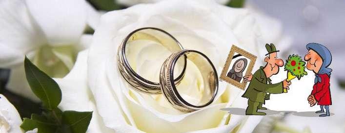 باید و نبایدهای زنانه در ازدواج موقت