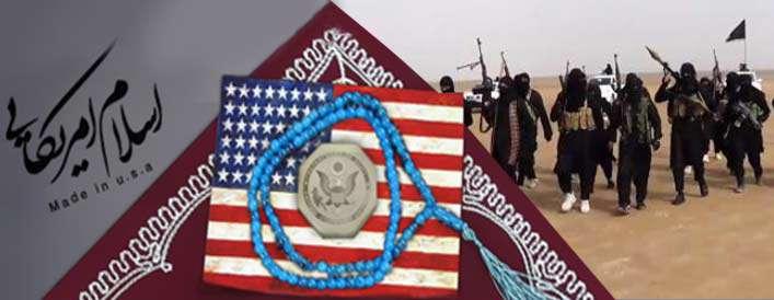 آیا با مدیریت تکفیری و اسلام آمریکایی موافقید؟!