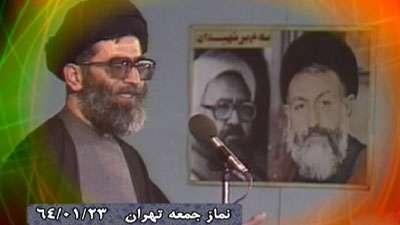 روضه شهادت امام کاظم (ع) / رهبر انقلاب
