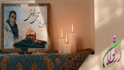 نماهنگ ارغوان تقدیم به شهدای مدافع حرم