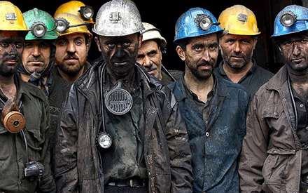 کارگر های زحمت کش