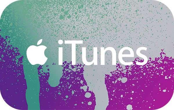 دانلود نرم افزار  iTunes 12.7.4.80 نسخه ویندوز