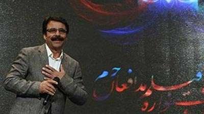 ترانه زیبای علیرضا افتخاری برای شهدای مدافع حرم