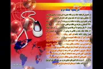 نماهنگ نسل آریا با موضوع جنگ نرم- تهاجم فرهنگی - سریال های شبکه های ماهواره ای