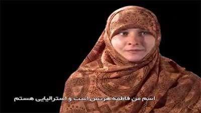 حجاب ، عامل عشق زن مسیحی به اسلام