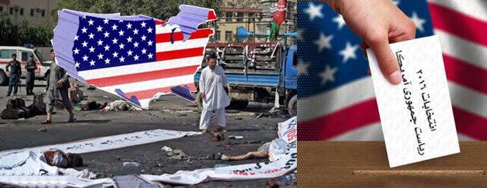 واکنشها به انفجار تروریستی در کابل