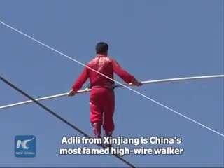 رکورد خطرناک مرد چینی در گینس