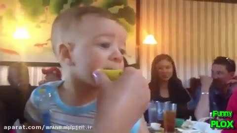 قیافه بچه ها بعد از خوردن لیمو ترش