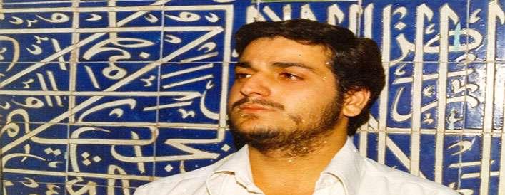 اولین قاری شهید ایران + صوت