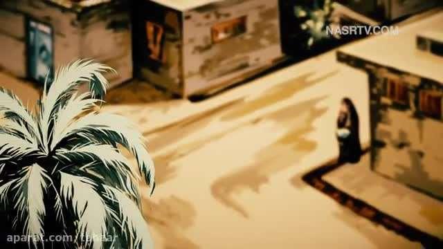 موزیک ویدئو کبوترها / شاهد صادقپور