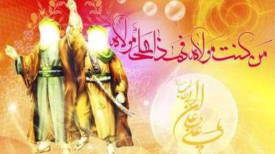 غير از علي که خوانده محمد برادرش