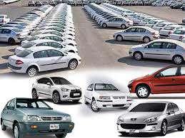 آخرین تغییرات در بازار خودرو