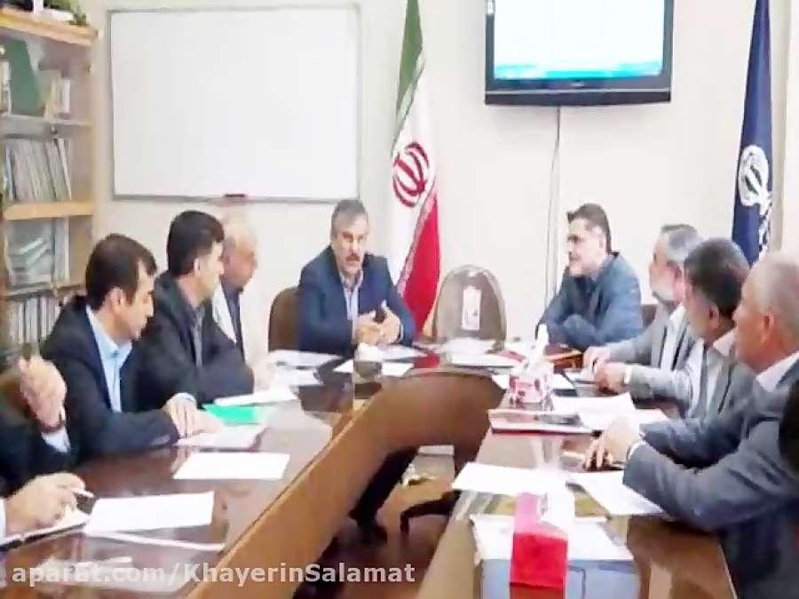 تیزر مجمع خیرین سلامت آذربایجان غربی
