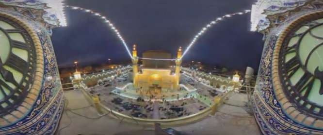 کلیپ زیبا و جدید درباره حضرت علی(ع)