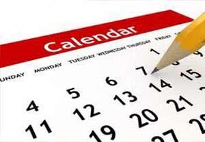 تقویم هفتگی فوتبال اروپا (95/07/08)