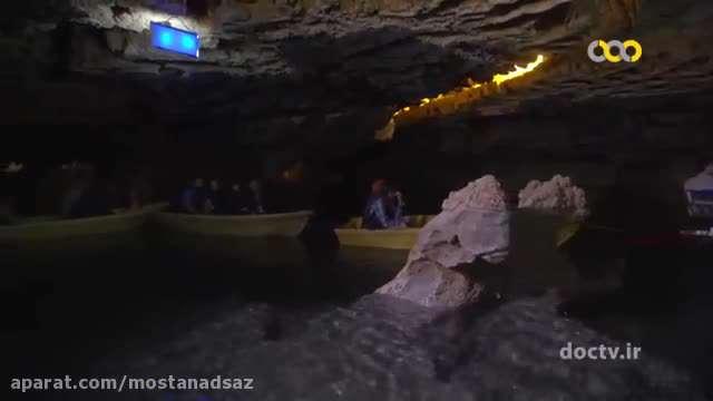 غار شگفت انگیز علیصدر!