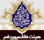 مداحی های مهدی سلحشور
