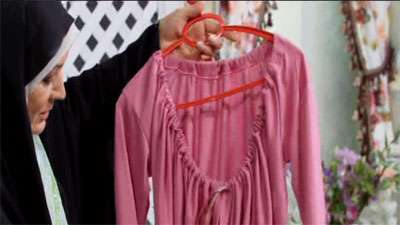 تغییر لباس به کت کوتاه