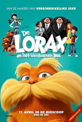 لوراکس - The Lorax