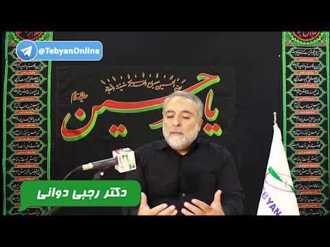 آیا کوفیان امام حسین علیه السلام را می شناختند؟