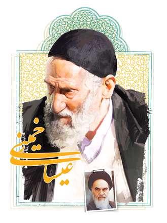 پوستر،عکس،عیسای،امام خمینی