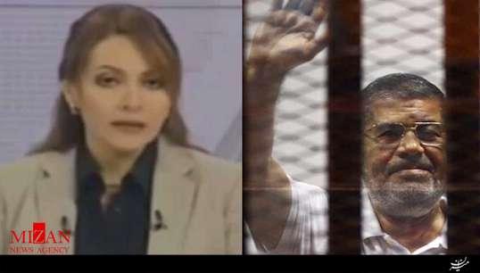 گاف سنگین گوینده خبر مصری درباره محمد مرسی