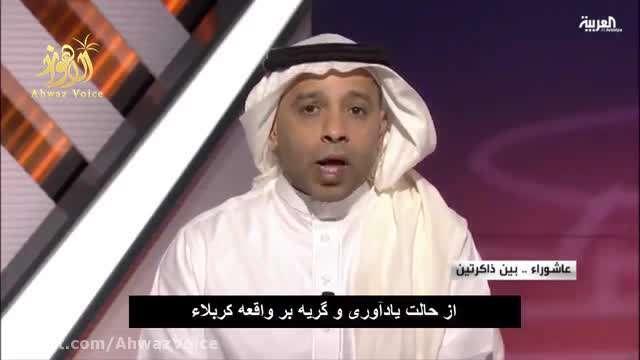 عصبانیت شبکه العربیه از نوحه جدید میثم مطیعی