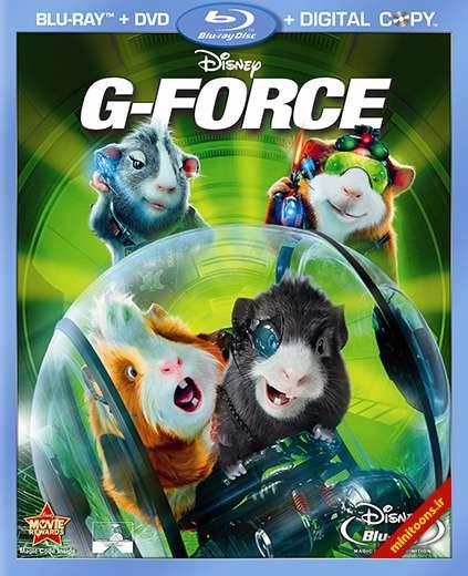 دانلود انیمیشن سینمایی نیرویهای ویژه - G-Force - دوبله فارسی