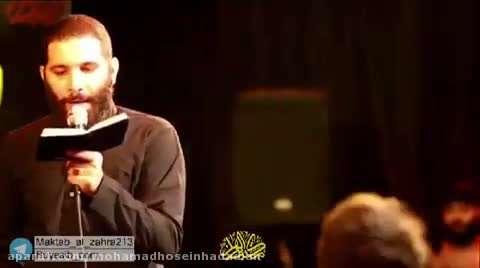 محمدحسین حدادیان / صدامو داری تو صدا