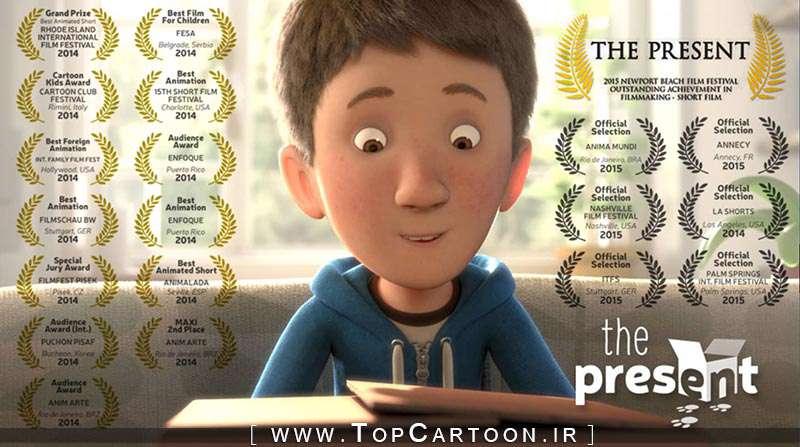 فیلم خوب ببینیم: انیمیشن زیبا و پر جایزه «The  Present»