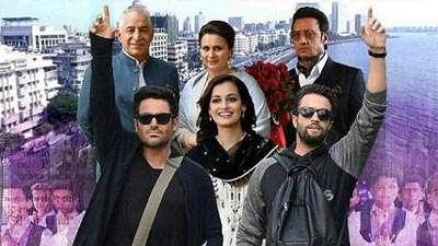 ترانه هندی بنیامین بهادری برای فیلم سلام بمبئی