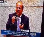 فیلم اذان گفتن پشت تریبون پارلمان اسراییل